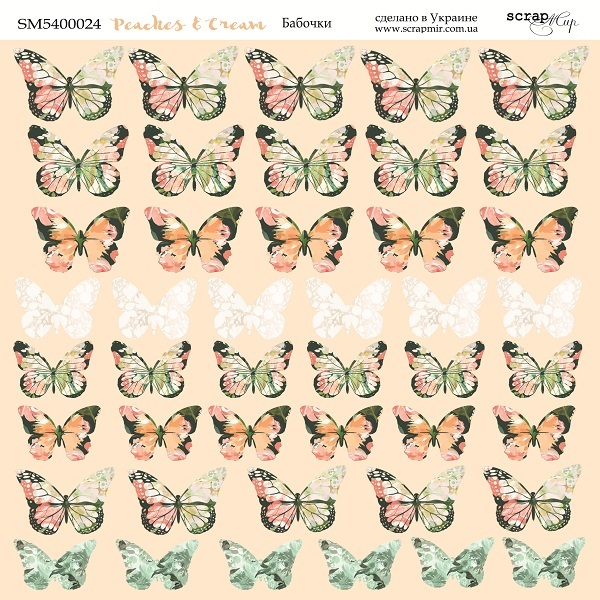Scrapmir - Peaches & Cream - Cutting Sheet Butterfly Sheet 20 x 20 cm