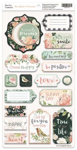 Scrapmir - Peaches & Cream Chipboard Die Cut