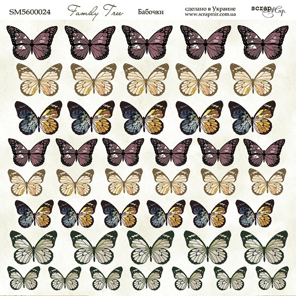 Scrapmir - Family Tree Butterfly sheet 20 x 20 cm