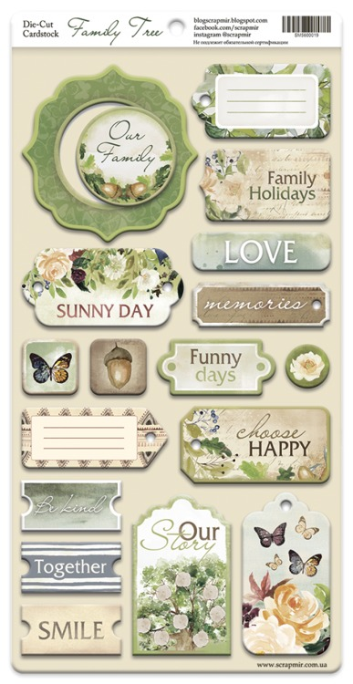 Scrapmir - Family Tree Chipboard Cut Dies