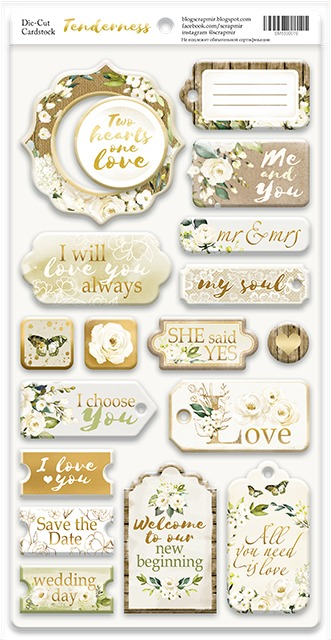 Scrapmir - Tenderness Chipboard Cut Die