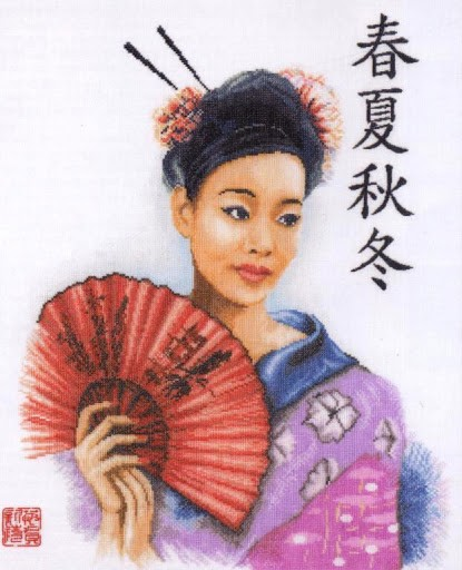 lanarte - culture collection - Chinese woman