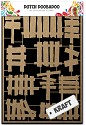 Dutch Doobadoo - Kraft Art A5 - Wooden fences