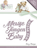 Stansmal - Amy Design - Baby Collection - Text Die