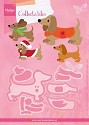 Marianne Design - Collectables - Eline`s Dachshund