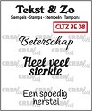 Clearstamp Crealies - Tekst & Zo - Beterschap 8