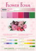 Leane Creatief - Flower foam assortment set 5 red-pink